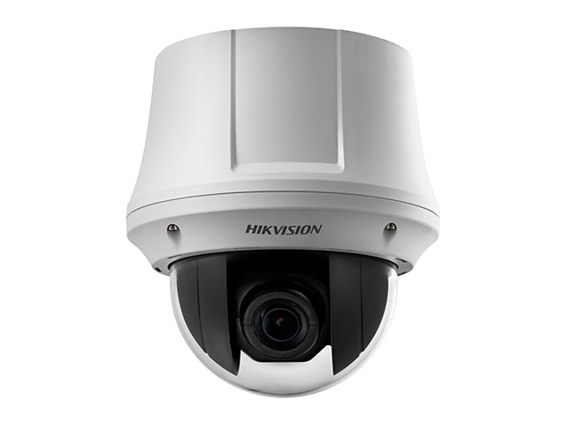 hikvision ds-2ae4123t-a3
